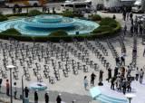[미리보는 오늘] 40년 만에 항쟁 현장서 열리는 '5·18 기념식'