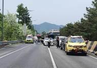 괴산 중부내륙고속도로 8중 추돌사고···2명 사망, 10명 부상