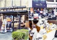 언택트 문화 확산으로 배달 음식점 소자본창업 강세, 1인보쌈 전문점 '싸움의고수' 눈길
