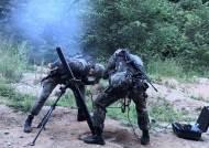 훈련 중 박격포 1㎞ 빗나가 야산서 폭발…軍 5일간 은폐 의혹