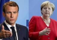 """""""안 갚아도 돼""""... 독-프 '코로나19 기금 제안'에 EU 갈등 봉합될까"""