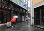 이자가 연 234%…국세청, 서민 등친 건물주·대부업자 잡는다