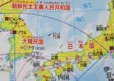 日 외교청서, '한국 중요한 이웃 나라' 다시 명기…독도 영유권 주장은 계속