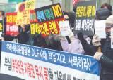 """못믿을 펀드판매 """"투자성향 안맞아도 권유받았다"""" 22%"""