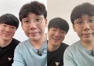 """[영상] 55만원 아이폰SE 써보니 """"10년된 쏘나타에 최신엔진"""""""