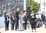 김제동 강연료 1500만원 맞추려···이규민 특별기부금 걷었다