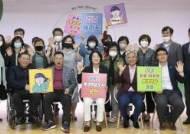 오산시 '장애인 평생학습도시 비전' 선포
