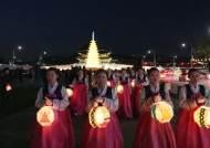 불교 연등회, 코로나19로 40년만에 올해 취소
