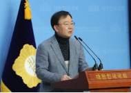 """민식이법 반대했던 강효상 """"과잉처벌 논란…형벌수위 완화해야"""""""