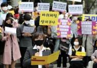 """논란 속 수요집회···정의연 지지단체 """"회계 빈틈있을 수 있다"""""""