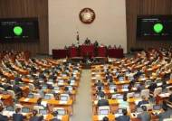 성 범죄물 의무삭제…'n번방' 방지법 국회 본회의 통과