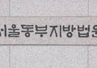 """""""전쟁게임 즐기고…양심적 병역거부 주장"""" 20대 1심서 유죄"""