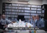 "<!HS>조계종<!HE> ""'PD수첩' 나눔의 집 후원금 의혹, 사실 왜곡"""