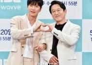유쾌한 '꼰대인턴' 박해진X김응수, MBC 드라마국 희망될까[종합]