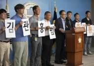 세월호 민간 잠수사도 보상 길 열렸다…'김관홍법' 4년 만에 국회 통과