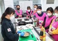 인천재능대, 사회적 소외계층들과 연대 위한 본격 활동 개시