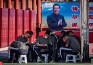 코로나 실업자는 軍으로 흡수? 중국, 국방예산 9% 증액설 솔솔