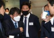 """이규민, 김제동 강연료 논란에 """"회칙에 따른 지출, 문제없다"""""""
