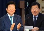 국회의장, 박병석 추대냐 맞대결이냐…김진표 입에 시선집중