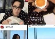 빅뱅 탑, '러브캐쳐2'에 출연한 가빈과 열애설 의혹