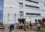 경찰, 폭발사고 LG화학 동료직원 소환조사… 노동부 '작업중지'