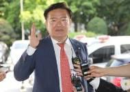 """민경욱 """"검찰, 부정선거 고발자와 야당 탄압하며 수사력 낭비"""""""