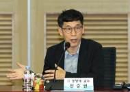 """진중권 """"유시민 한마디에 KBS 법조팀 날아가…새로운 파시즘"""""""