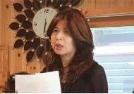 """곽예남 할머니 유족 """"여당 인사, 언론법 바꿀 때까지 조용히 있어달라 했다"""""""