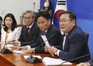 """나눔의집 특사경 투입 이재명 """"헌신 존중하되 책임 분명하게"""""""