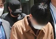 [속보] 박사방 유료회원 20명 추가입건…2명 구속영장 신청