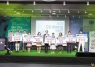 [국민의 기업] 다양한 '국민 소통' 프로그램으로 혁신 사업 발굴해 사회적 가치 창출