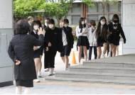 [미리보는 오늘] 등교 둘째날 '고3 학력평가'…올해 첫 전국단위 시험