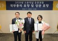 사이버한국외대 윤호숙·원종민 교수, 스승의 날 유공교원 표창 수상