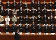 리커창 총리, 경제성장률 제시 못했다…코로나 상황 불투명 탓
