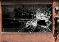 문 다시 연 美 쇼핑몰에서 총기 난사...최소 3명 부상