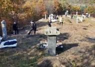 문중제사 중 10명 사상 비극···82세 방화범에 무기징역 선고