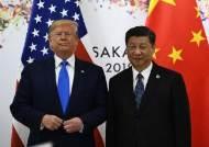 """미·중, 홍콩 국가보안법 충돌…트럼프 """"강력히 다룰것"""" 경고"""