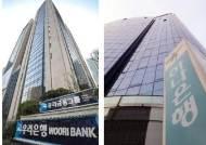 우리·하나은행, 역대 최대 'DLF 과태료'에 이의제기