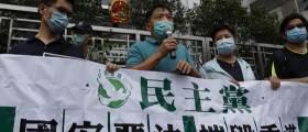 중국 국가보안법 제정 발표에 홍콩 트위터·VPN 다운로드 급증