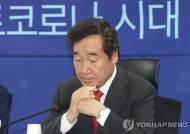 """""""이낙연 당권 결심 급할 것 없다""""···그 뒤엔 '대세론 시나리오'"""