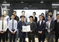 한국산업기술대-SK Telecom, 우수 중소기업 스마트 공장화 지원 협약 체결