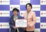 서울여자대학교, 박종희 동문 '창훈장학금' 1억원 기부