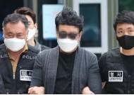 """'경비원 폭행' 입주민 영장심사 종료…유족 """"내 동생 살려내라"""""""