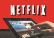 [팩플] 디지털稅는 손도 못대는 '넷플릭스 무임승차 방지법'