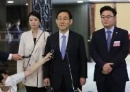 """통합당, 내년 4월까지 '김종인 비대위'로 간다…""""압도적 찬성"""""""