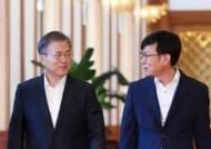 """靑, 소득양극화 심화 지적에···""""저소득층 정책 개선 효과있다"""""""