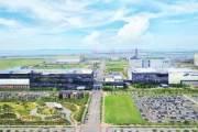 삼성바이오로직스·GSK 2800억원대 의약품 생산 파트너십 체결