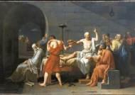 [윤석만 인간의 삶을 묻다] 소크라테스를 죽게 한 '프레임'…거짓도 사실로 둔갑
