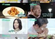 '편스토랑' 이정현, 고추참치비빔면으로 9번째 우승