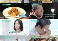 '편스토랑' 이정현 우승 후 아쉬운 작별→진성, 혈액암 투병 눈물 고백